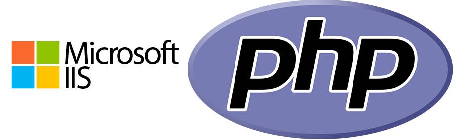 IIS PHP